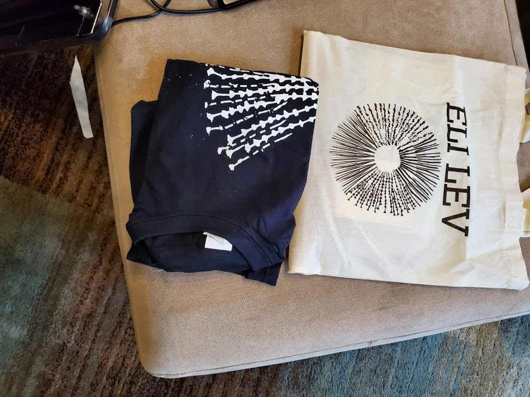 Our VIP Bundle from good friend, singer and songwriter, Eli Lev, 10-20.