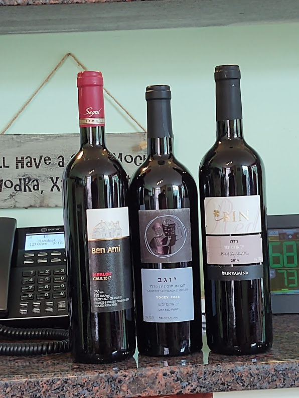 A great variety of Israeli wine to celebrate the Jewish New Year, 10-20.